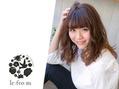 【レフラム竹ノ塚】9月の営業時間のおしらせ