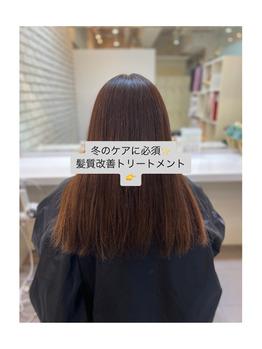 内田専用、髪質改善クーポンのご予約の取り方について_20201119_1