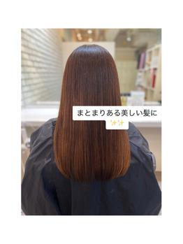 内田専用、髪質改善クーポンのご予約の取り方について_20201119_2