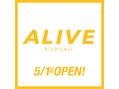 アライブ 表参道(ALIVE omotesando)Instagram人気スタイル