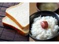 パンとご飯どちらが太る?