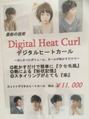 Digital Heat Curl