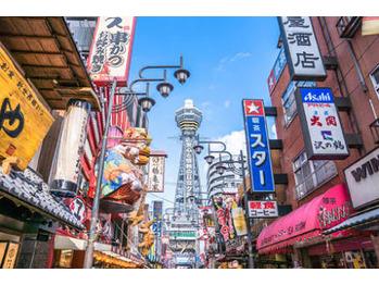 松宮9月に大阪へ行く