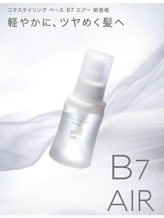 COTAスタイリング剤B7エアー新発売_20200924_2