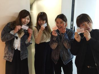 アドラーブルからNews☆_20170305_3