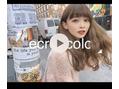 secret color PV