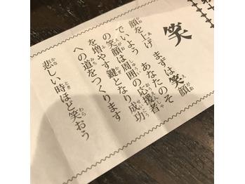 初詣(^^)_20180107_1