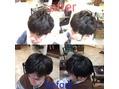 池袋東口Blanc hair髪質改善カールでボリュームアップ