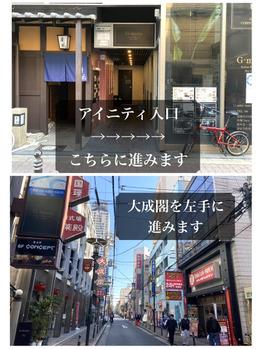 リニューアル工事のお知らせと工事中の仮店舗について_20210125_1