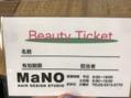 beauty ticket !!!