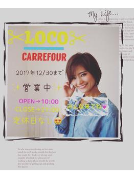 【草加】今日から12月!年内営業お知らせ_20171201_1