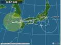 台風14号が近づいています。