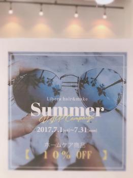 《saori》7月スタート【Libera表参道】_20170701_2