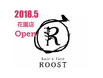 5月にROOST花園店Open!!_20180323_1