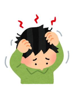 抜け毛・薄毛の初期症状に気づいた時は_20200329_1
