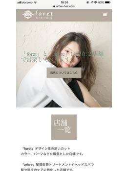 ご予約は公式ホームページからでよりお得に☆_20191003_1