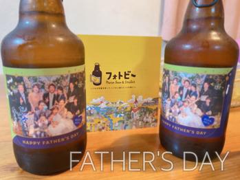 父の日。川村Asami_20210620_1