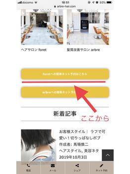 ご予約は公式ホームページからでよりお得に☆_20191003_2