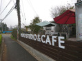 近場に素敵なcafe