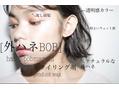 [さいたま市大宮]BOBスタイル☆