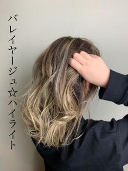バレイヤージュ☆ハイライト_20191224_1