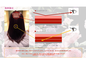 「エイジング」ケアに特化した髪質改善☆県外からも_20190929_3