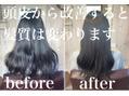 頭皮から改善すると髪質は変わります