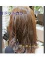 オーガニックサロン フェイス 梅田店(organic salon face)おすすめカラー、エヌドットカラーフォギーベージュ