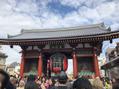 東京観光Λ