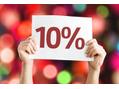12月の営業日!と全商品10%オフ!