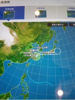 台風_20210916_1