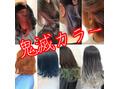 daiちゃんスタイル94鬼滅カラー集