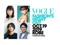 VOGUE FNO in KOBE!!