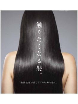 「エイジング」ケアに特化した髪質改善☆県外からも_20190929_4