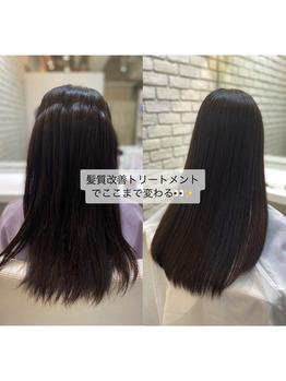 こんなに変わるの?髪質改善トリートメントをすると♪_20210123_1