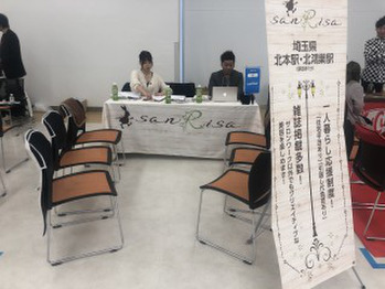美容学生会社説明会_20181206_1