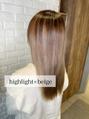 highlight×beige