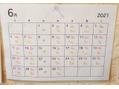 ◆6月の来店割(45/55日)◆