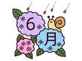 ☆6月の定休日のお知らせ☆