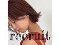 【pupula 勝田】*recruit*