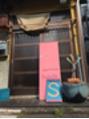 京都駅近郊のビーガン料理のお店