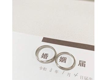 ★結婚という人生の節目に立ち会えた感動★_20210107_3