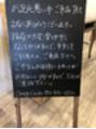 ウェルカムボード☆ 久米川
