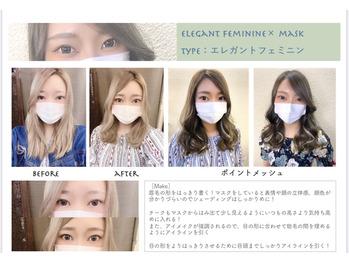 マスクにぴったりなメイクとヘアスタイル_20200711_1