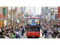 11月23日埼玉西武ライオンズ優勝パレード