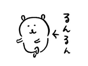 くまカフェ(^^)_20181102_1