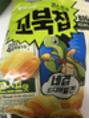 韓国オススメお土産