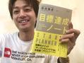 パーフェクトビューティーイチリュウ(perfect beauty ichiryu)目標達成ノート