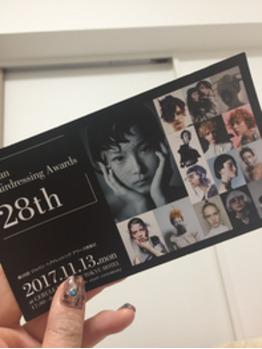 ジャパンへアドレッシングアワード【関内】_20171117_2