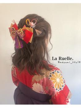 La Ruelle. 卒業式♪_20190311_1